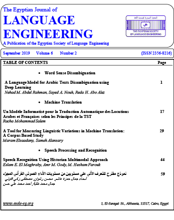 The Egyptian Journal of Language Engineering